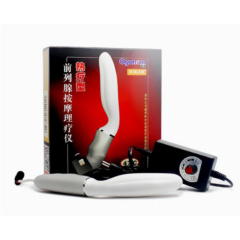 New Best Male Prostate Massager,Haemorrhoids Physiotherapy Table Anal Toys Vibrator For Men,Adult Health Products electric prostate massager for treatment of prostatitis urine frequency factory drop shipping male private haealth care