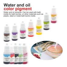 10 мл мыло краситель пигменты основа вода и масло цвет тонкий пигмент Diy УФ клей для выпечки пластиковая глина, мыло ручной работы цвет