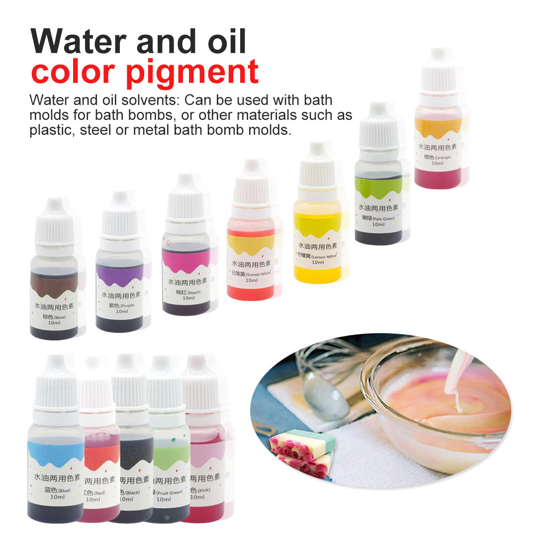 10ml Handmade Soap Dye Pigments Safe and Non-toxic Base Color Liquid Pigment DIY Manual Soap Colorant Tool Kit