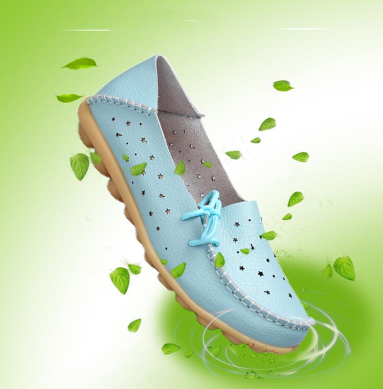 AH915 (1) Women's Loafers