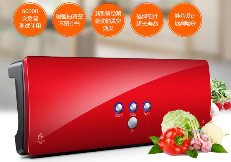 Automatic vacuum packaging machine wet and dry vacuum machine small consumer and commercial food sealer free shipping commercial food vacuum packaging plastic packaging machine dry wet dual purpose automatic household sealing m