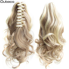 hot deal buy oubeca synthetic claw clip wavy ponytail extensions short cute thick wave pony tail hair piece clip in hair extensions for women