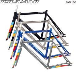 쓰나미 고정 기어 자전거 프레임 세트 50cm 52cm 54cm 알루미늄 레이싱 트랙 자전거 픽시 프레임 트랙 프레임