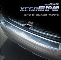 Car Styling Stainless Steel Inner Outer Rear Bumper Trunk Fender Door Sill Plate Protector Guard Covers