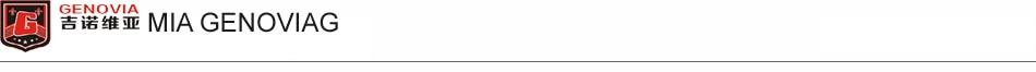 https://ae01.alicdn.com/kf/HTB1FVBTRVXXXXbKXpXXq6xXFXXXZ.jpg?size=23845&height=66&width=950&hash=cd245caa489f9d2d398c24f36dcfbf4c