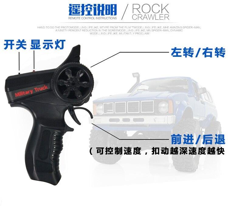 électrique tout-terrain rabais 4WD 17