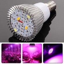 High Qualiyty Full Spectrum 28W E14 LED Grow Light AC85-265V LED Growing Lamp Plant Light AC85-265V