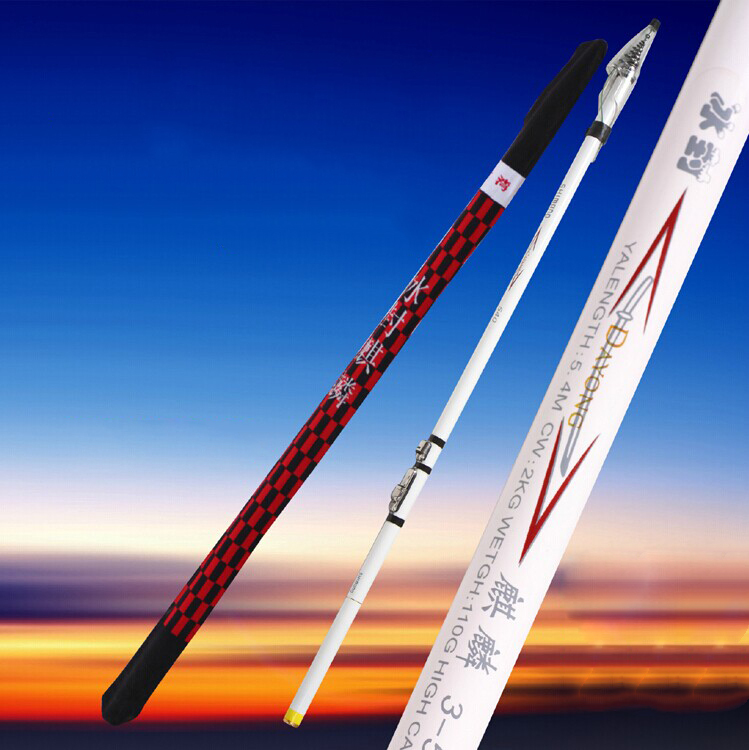 White rock fishing rod carbon 7 2 6 3 5 4 meters ultra for White fishing rod