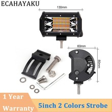 ECAHAYAKU 1x 5 inch led work light bar 12V 72W with Amber white modes Car fog lights for Motorcycle suv atv truck