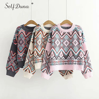 Self Duna 2019 Autumn Winter Vintage Knitted Sweater Pullover Christmas Jumper Long Sleeve Pink Grey Women Sweater