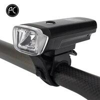 PCycling Bicycle Front Light Smart Sensor Bike Light 350 Lumens 4 Modes USB Rechargeable Lights Flashlight