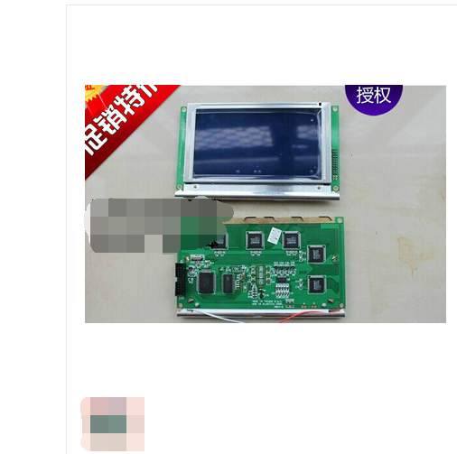 For Fuqiang Xin injection molding machine computer 5-inch display FCS-3100 computer display LCD Screen Display Panel Module 5 7inch for pc 3224r6 2a lcd screen display panel module