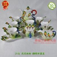 9 шт. эмаль фарфора Павлин Кофе комплект старший Европейский Стиль костяного фарфора чайный сервиз для Новый год подарок