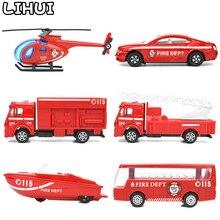 6種類ダイキャスト消防車ミニ合金グライド車のモデルのおもちゃのプラスチック車のおもちゃヘリコプタースピードボートギフト子供のためのゲーム