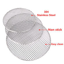 304 stainless steel round barbecue BBQ grill net meshes racks grid round grate Steam net Camping Hiking Outdoor Mesh Wire Net(China)