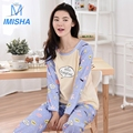 2017 Primavera Dos Desenhos Animados de Algodão Em Torno Do Pescoço de Manga Comprida Estudante Bonito Simples e Elegante Estrias Homewear Pijamas Pijamas das mulheres