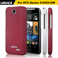 IMUCA Original phone cases for htc desire 310 case cover luxury pc back Case for HTC Desire 310 D310W phone cases capa
