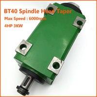 Головка шпинделя BT40 3 кВт с конической головкой  4HP Максимальная скорость 6000 об/мин для сверлильного станка с ЧПУ