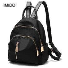 Имидо новый роскошный женский рюкзак нейлон Рюкзаки для Для женщин backbag Обувь для девочек Школьные сумки путешествия черный BAOBAO Mochila Feminina SLD052