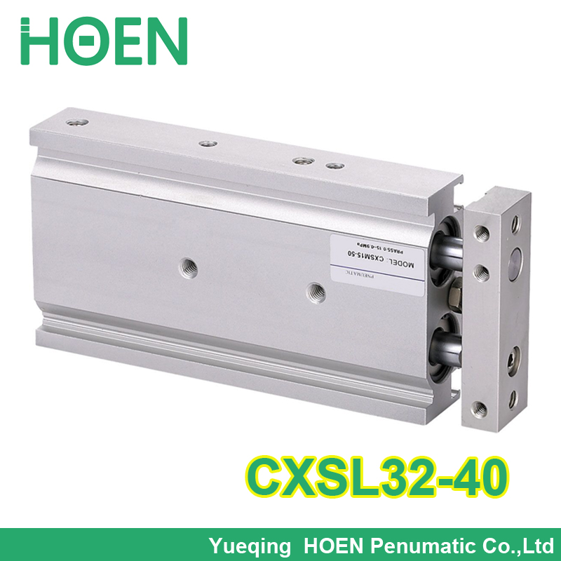 CXSL32-40 Double-pole double cylinder air cylinder pneumatic component air tools CXSL series
