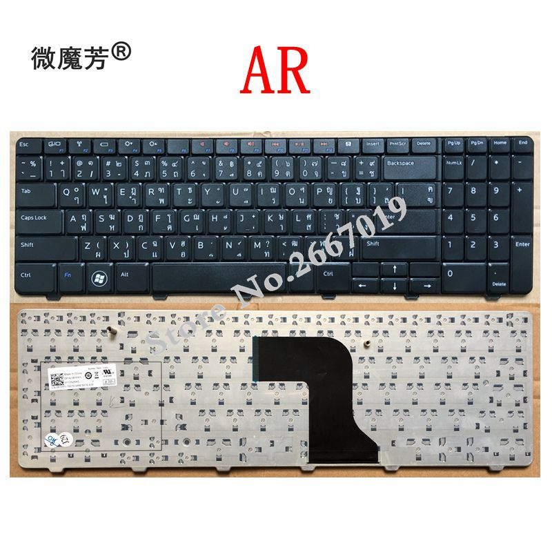 AR New Replace laptop keyboard For DELL N5010 15R N5010D M5010 M501R For Inspiron 15(INS15VD-1318 1308)1316 Ins15RD