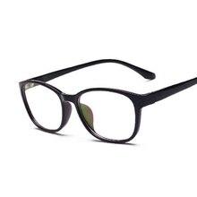 Moda Óptico Frame Óculos Simples Óculos de Armação de Computador Do Vintage  Lente Clara Óculos Mulheres 6473326d4c