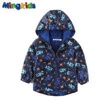 Mingkids Haute qualité coupe-vent veste pour garçons étanche avec polaire lining extérieure imperméable pour bébé garçon Automne Printemps