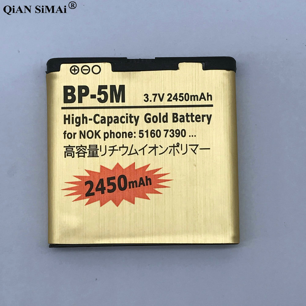 New High Quality 2450mAh BP-5M Gold battery For <font><b>Nokia</b></font> 5610XM 5611XM 5700XM 5710XM 6110C <font><b>6500</b></font> 6220c 6500S 7390 phone image