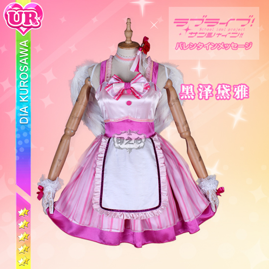 NEW!!! Love Live! Sunshine!! Aqours Kurosawa Dia AZALEA Angel Uniforms Cosplay Costume Free Shipping