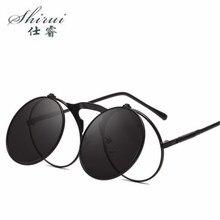 Retro Metal Steam Punk Sunglasses Round Frames Steampunk Flips Sun Glasses Male&Female Vintage Eyewears