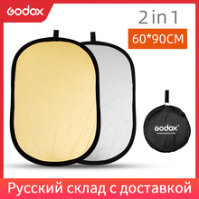 Godox 2in1 60 x 90cm Portable Collapsible Light Oval Photography Reflector for Studio 60x90cm
