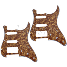 2PCS Cinnamon Pearl SSH Electric Guitar Pickguard For Strat Style Replacement