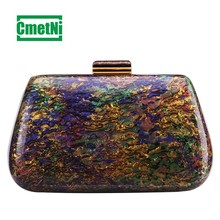 New fashion camouflage multi-color acrylic shell clutch bag tide brand Messenger luxury elegant dinner handbag