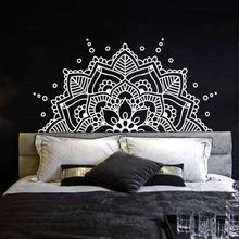 Bedroom Headboard Boho Bohemian Decor Half Mandala Wall Decal Yoga Studio Namaste Ornament Vinyl Sticker AY1435
