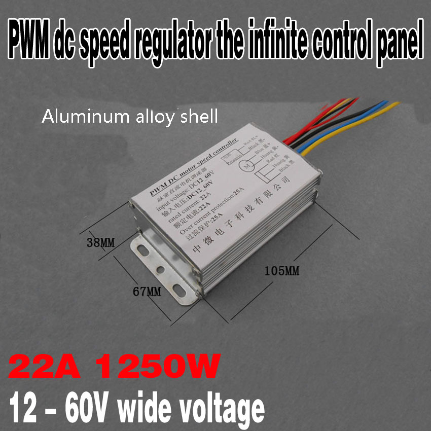 12V24V3648V60V drive PWM pulse high power DC motor converter control board free shipping 24v dc mig welding wire feeder motor single drive 1pcs