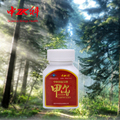 1PCS organic chinese rare herb plant extract powder capsule protecting heart,reducing blood pressure 0.18g/cap*100caps/bottle