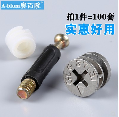 100pcs  Furniture Connecting Fitting Bolt Screw 6Mm Male Thread 35Mm Length