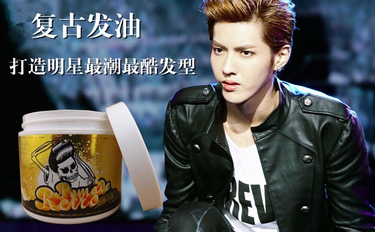 Hair Styling Oil Men Hair Pomade Strong Style Restoring Pomade Hair Wax Mud Skeleton .