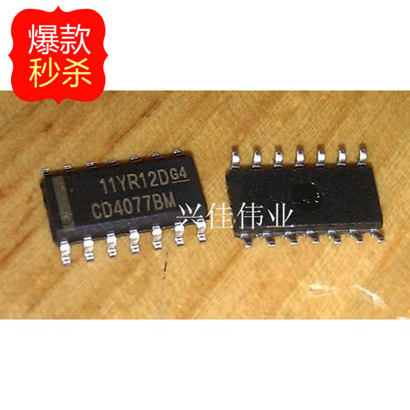 10 шт. Новый логический чип CD4077 CD4077BM HEF4077 SOP14