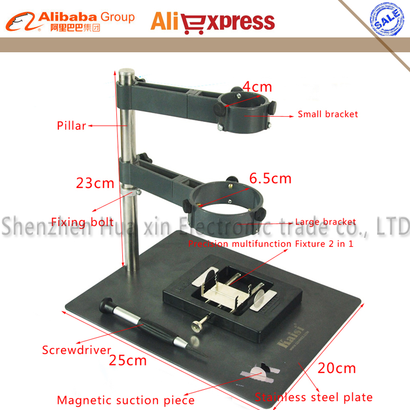 F-204 Hot Air Gun Holder/Clamp/Jig +BGA Rework Reballing Station Fixtures for Saike 909D 852D 952D ATTEN AT8586 860D 850D repair platform hot air gun clamp stand for bga rework reballing station