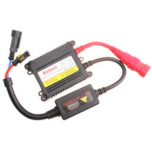 New 35W Replacement Car Slim Conversion XENON HID Ballast for H1 H3 H4 SKD88(China)