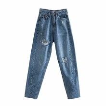 цена Jeans Slim Vintage Spring Loose Straight Pants Womens Retro Worn out Full Length Pants Casual Loose Washed Cowboy Pants в интернет-магазинах