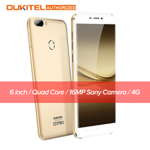 Oukitel U20 Plus Smartphone 5.5inch IPS FHD MTK6737T Quad Core 13MP Dual Lens Back Camera 2GB + 16GB Android 6.0 4G Mobile phone