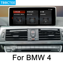 For BMW 4 Series F32 F33 F36 2013~2016 NBT Android Multimedia Player Stereo RAM GPS Touch Screen Autoradio navigation Map WIFI