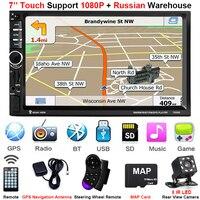 2Din Auto Central Multimidia GPS Rear View Camera 7'' Screen Bluetooth MP5 MP3 Music Video Multimedia Player Car Radio Autoradio