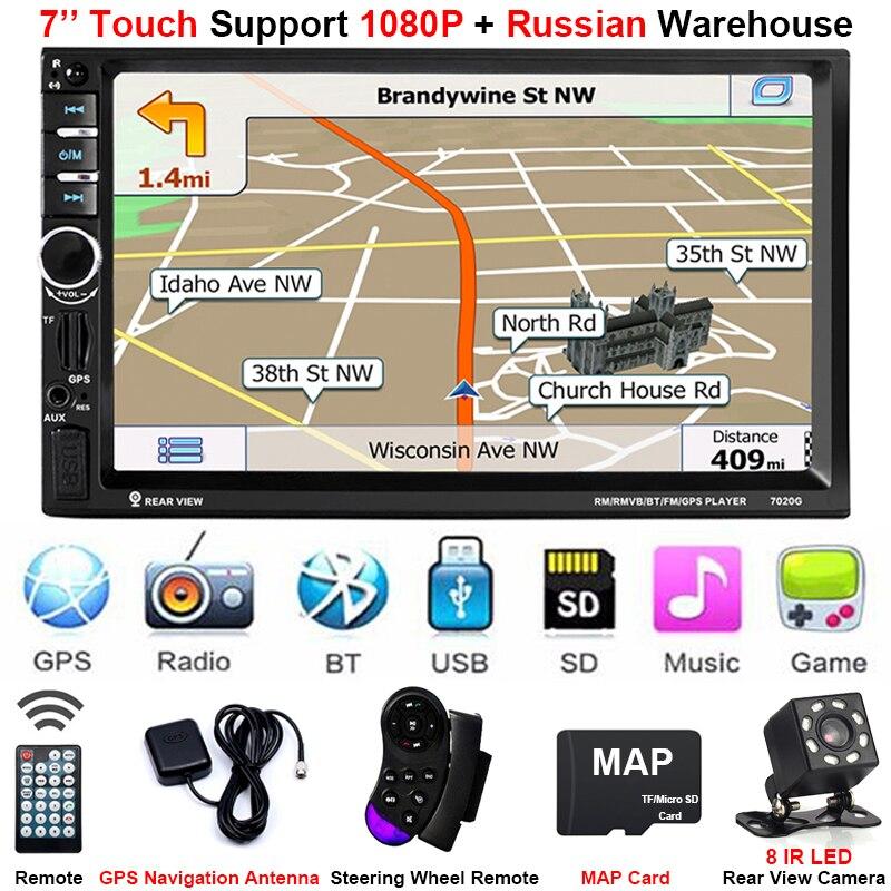 2Din Auto Central Multimidia GPS caméra de recul 7 ''écran Bluetooth MP5 MP3 musique vidéo multimédia lecteur Autoradio