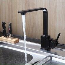 360 поворот Масло Втирают Черный Бронзовый Бортике Кухонные Смесители Torneira Ручкой Поворотный Раковина Туалет Смесители, Смесители и Краны