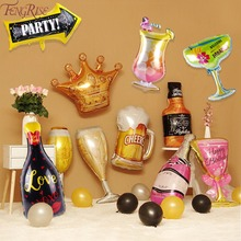 FENGRISE Happy Birthday Balloons Party Decorations Foil Bachelorette Hen Wedding Decor Supplies