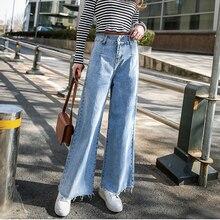 2019 primavera y otoño nueva Alta cintura micro La vaqueros las mujeres stretch el abdomen bell pantalones de gran tamaño Delgado pantalones anchos