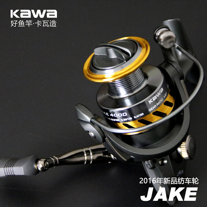 KAWA 2016 Nuevo Mela Super Light Weight Graphite Body Max Drag 4.5 KG Carp Fishing Carrete Spinning Reel Envío Gratis